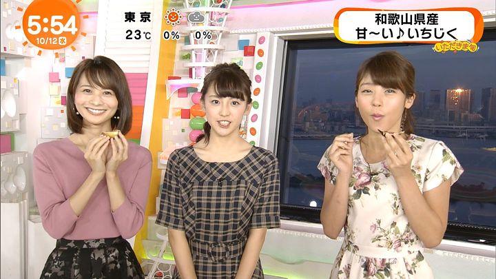miyaji20161012_05.jpg