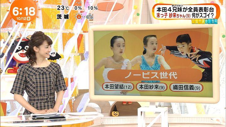 miyaji20161012_11.jpg