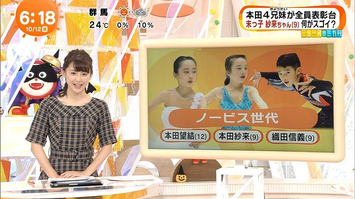 miyaji20161012_12.jpg