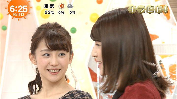 miyaji20161012_13.jpg