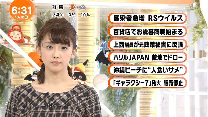 miyaji20161012_14.jpg
