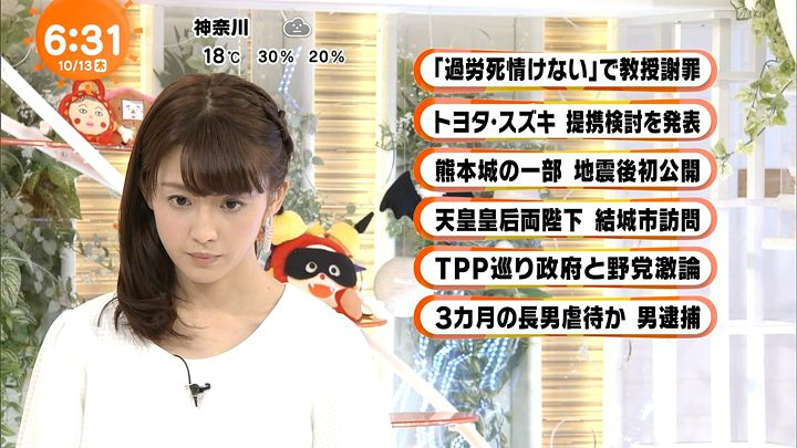 miyaji20161013_09.jpg