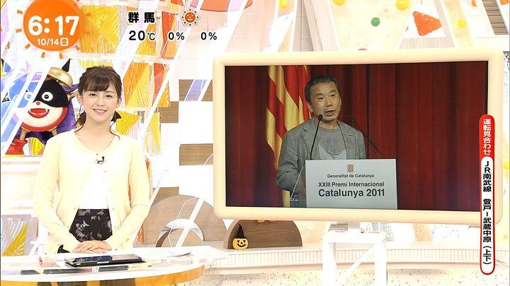 miyaji20161014_09.jpg