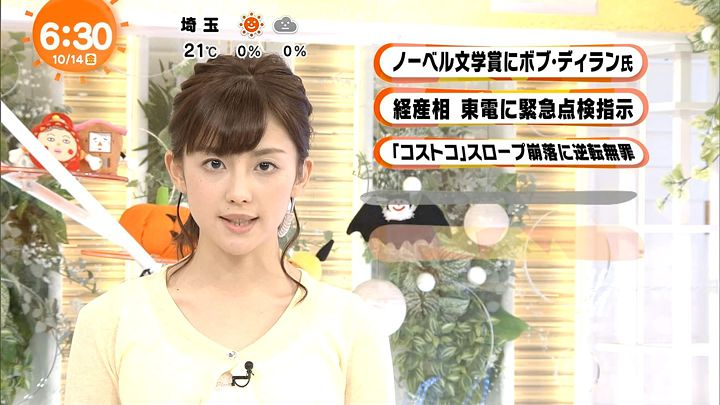 miyaji20161014_13.jpg