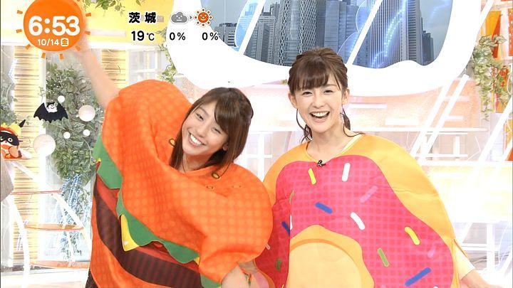 miyaji20161014_18.jpg