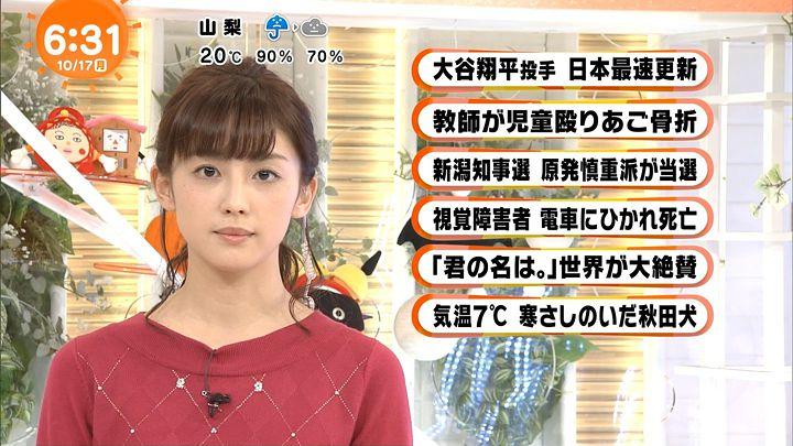 miyaji20161017_14.jpg