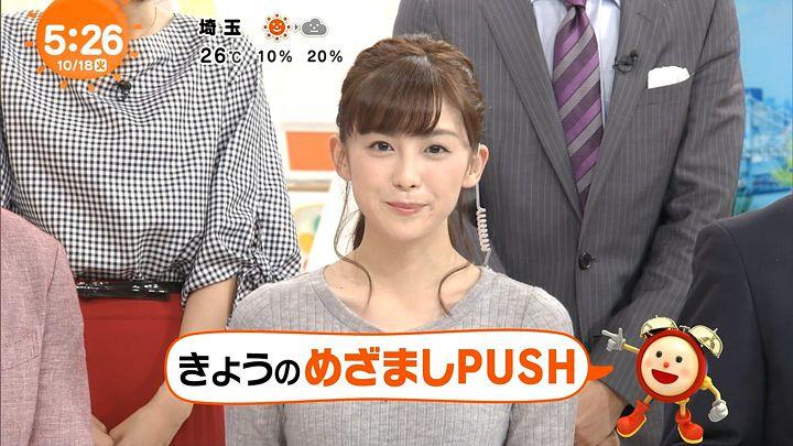 miyaji20161018_01.jpg