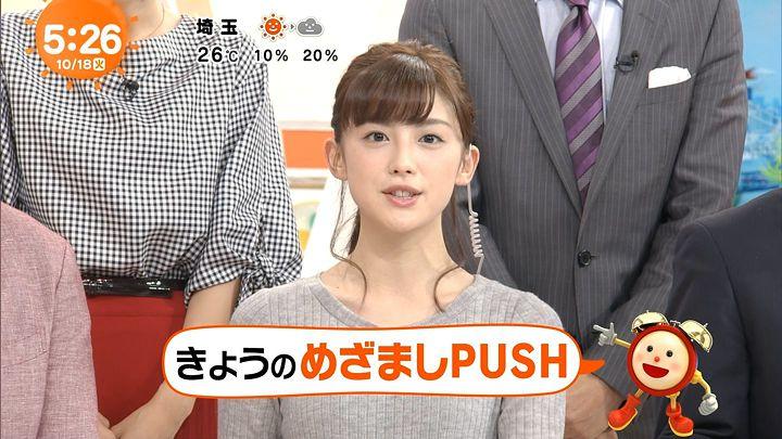 miyaji20161018_03.jpg