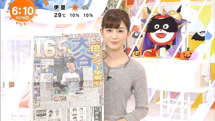 miyaji20161018_13.jpg