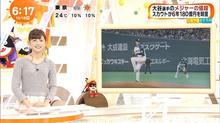miyaji20161018_15.jpg