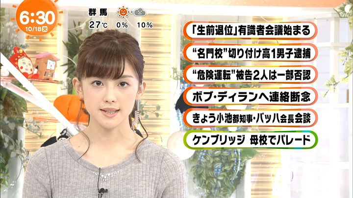 miyaji20161018_17.jpg
