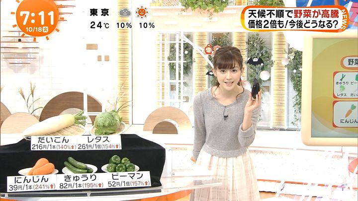 miyaji20161018_20.jpg