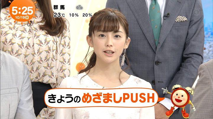 miyaji20161019_01.jpg