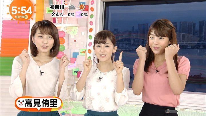 miyaji20161019_05.jpg