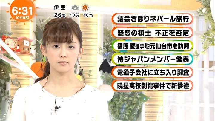 miyaji20161019_14.jpg