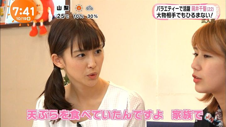 miyaji20161019_17.jpg