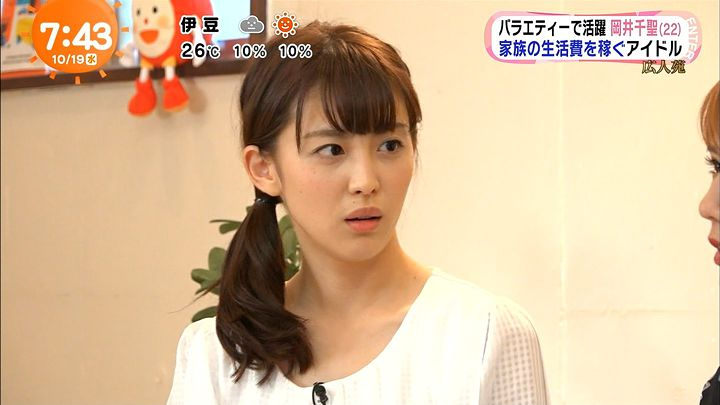 miyaji20161019_23.jpg