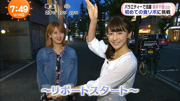 miyaji20161019_24.jpg
