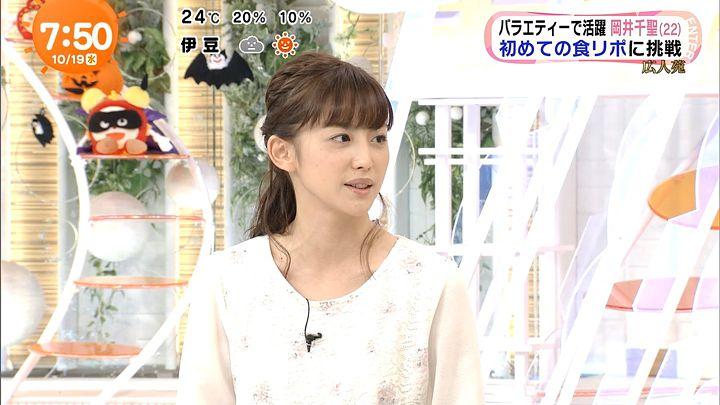 miyaji20161019_25.jpg