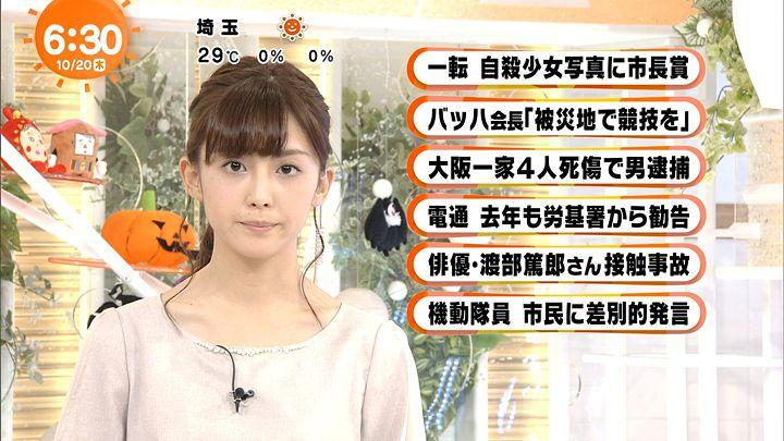 miyaji20161020_06.jpg