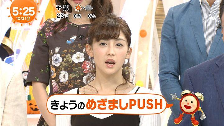 miyaji20161021_02.jpg