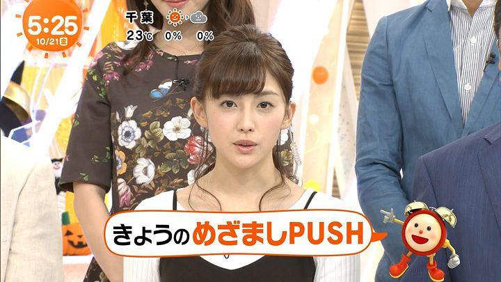 miyaji20161021_03.jpg
