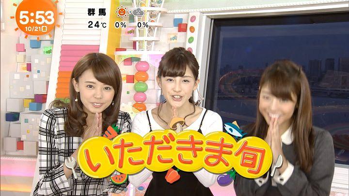 miyaji20161021_07.jpg