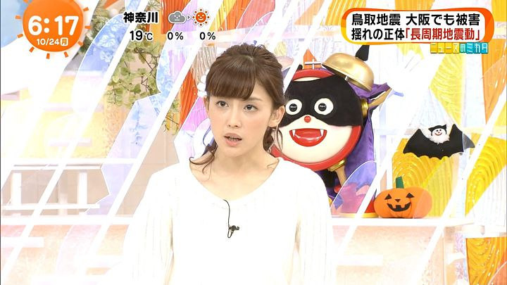 miyaji20161024_04.jpg