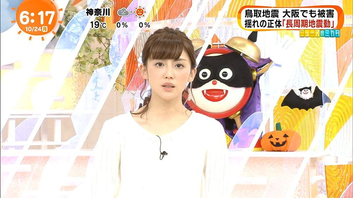 miyaji20161024_05.jpg