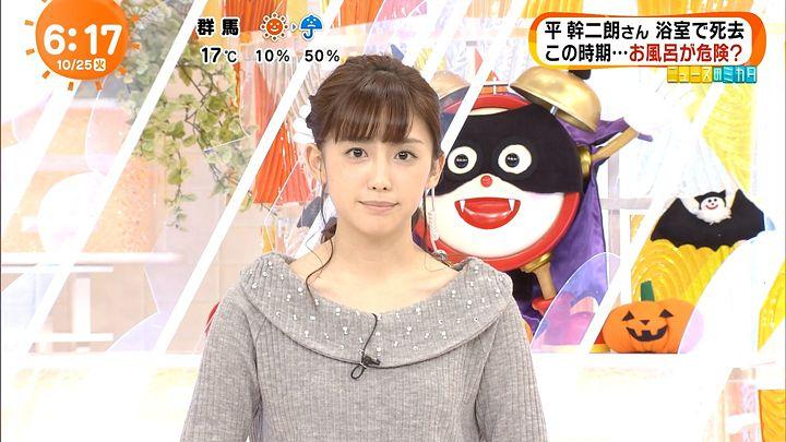 miyaji20161025_08.jpg