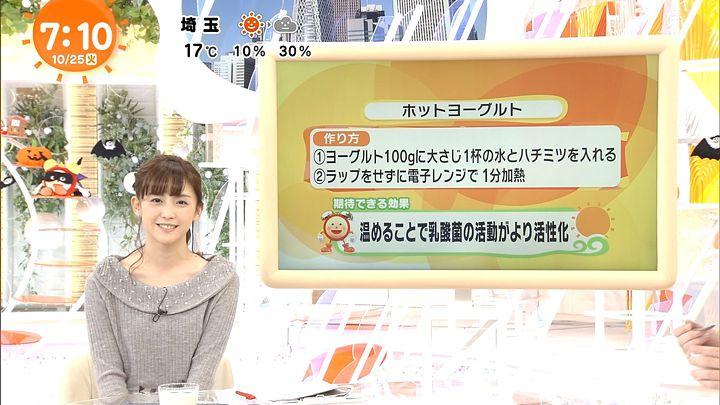 miyaji20161025_11.jpg