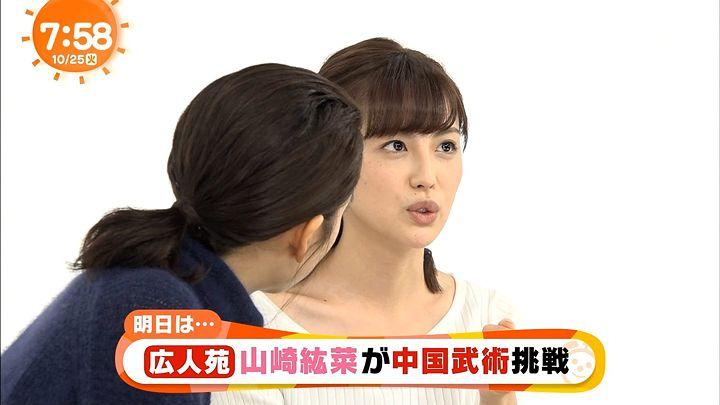 miyaji20161025_14.jpg