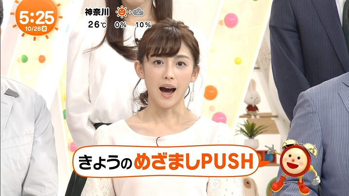 miyaji20161026_01.jpg