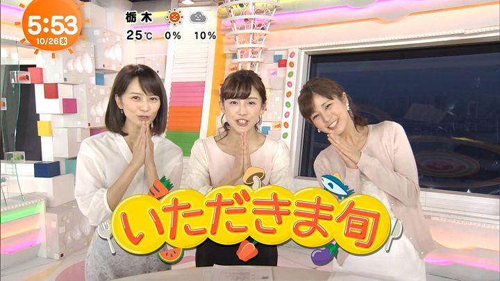 miyaji20161026_05.jpg