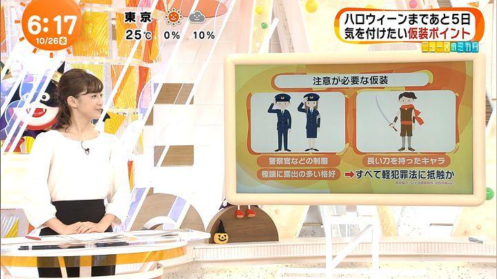miyaji20161026_08.jpg