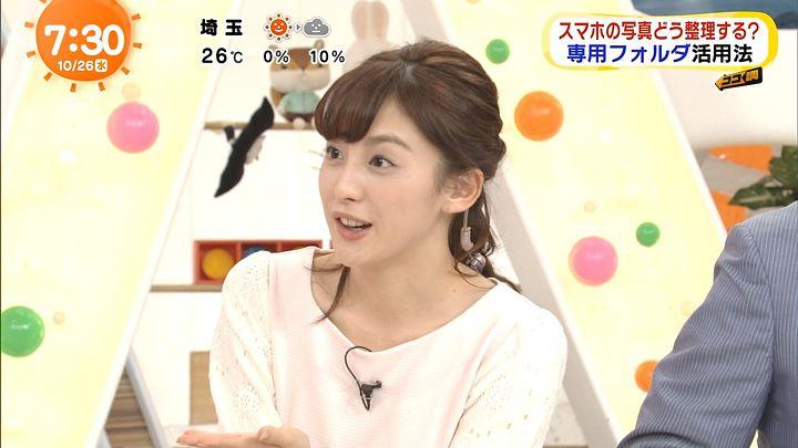 miyaji20161026_12.jpg