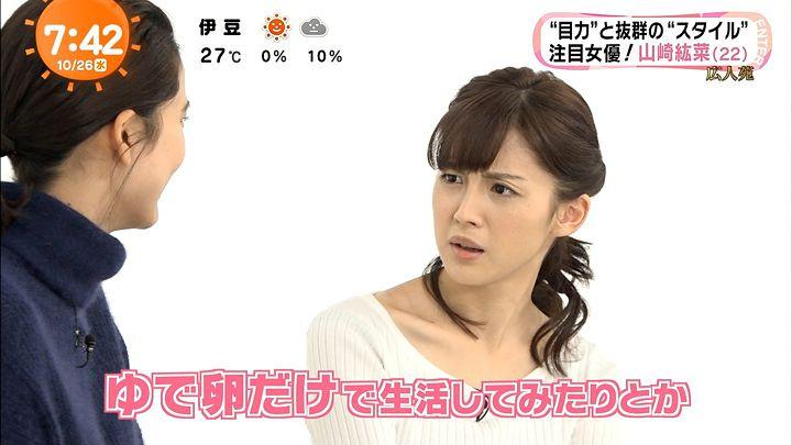 miyaji20161026_18.jpg