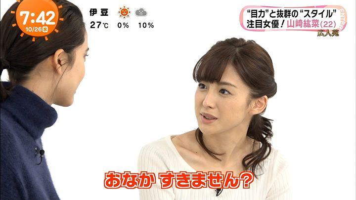 miyaji20161026_19.jpg