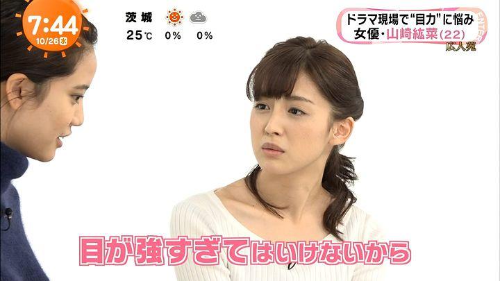 miyaji20161026_20.jpg
