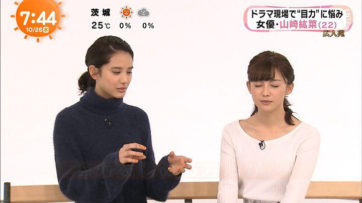 miyaji20161026_21.jpg