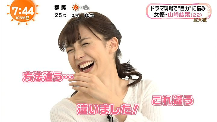 miyaji20161026_22.jpg