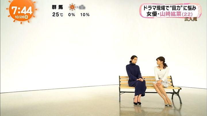 miyaji20161026_23.jpg