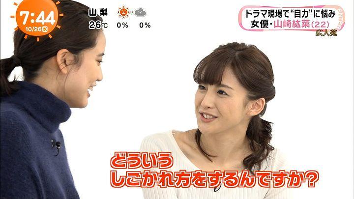 miyaji20161026_24.jpg
