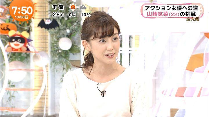 miyaji20161026_27.jpg