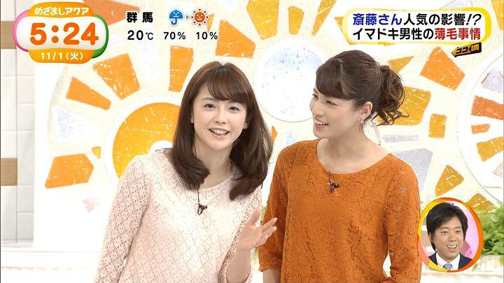 miyaji20161101_01.jpg