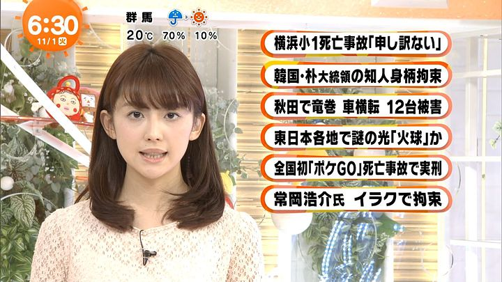 miyaji20161101_13.jpg