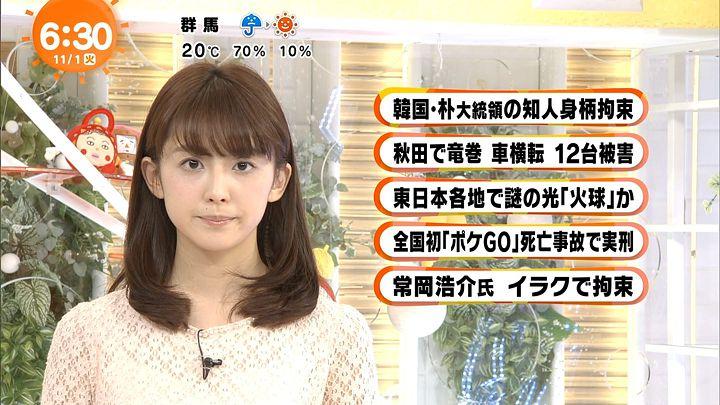 miyaji20161101_14.jpg