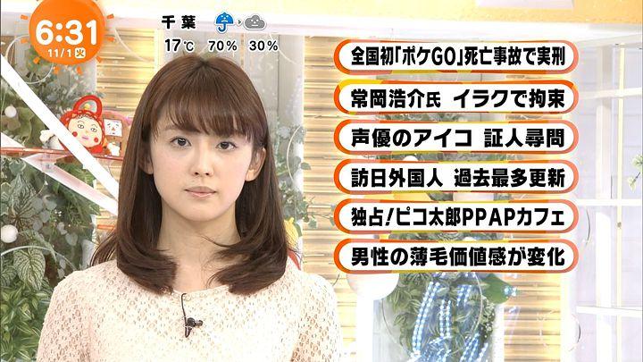 miyaji20161101_15.jpg
