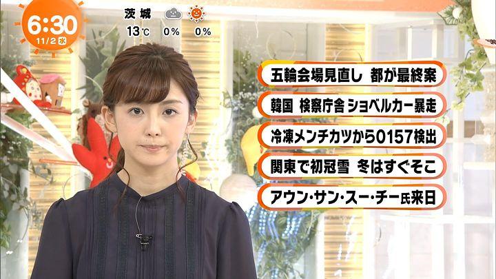 miyaji20161102_11.jpg