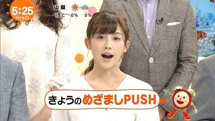 miyaji20161104_01.jpg